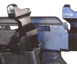 Arredondo Saiga 12 Stock Adapter/Scope Mount