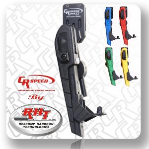 CR Speed World Shoot Model 2 Multi-Pistol Holster