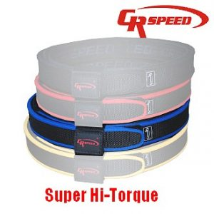 CR Speed Hi-Torque Range Belt System - BLUE